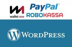 Размещу на интернет маркетах  Ваши товары 4 - kwork.ru