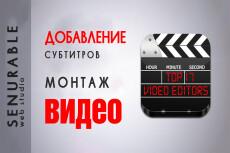 Дизайн продающего лендинга в один экран для компании 45 - kwork.ru