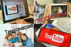 От 1000 посещений из Статейных доноров - 100% Безопасно и эффективно 16 - kwork.ru