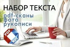 Описания мебели 9 - kwork.ru