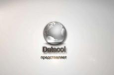 Продам спарсенный раздел Агенства с сайта  Eventcatalog.ru 5 - kwork.ru
