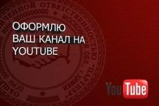 Разработаю винтажный логотип 19 - kwork.ru