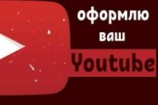 Дизайн поста 18 - kwork.ru