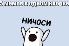 Ваша надпись где захотите 19 - kwork.ru