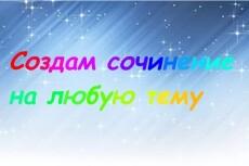Сделаю 3 логотипа 3 - kwork.ru