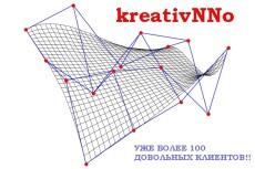 Красивый слайдер на Wordpress 16 - kwork.ru
