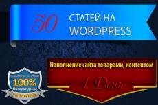 Создам файл xml с товарами для Яндекс.Маркета 25 - kwork.ru