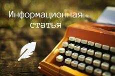 4000 символов уникального текста по автомобильной теме 8 - kwork.ru