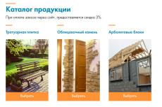 Продам готовый сайт на opencart , OcStore 8 - kwork.ru