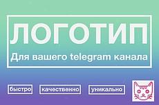 Нарисую стикеры для Telegram 21 - kwork.ru
