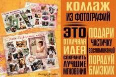Портрет Акварель 28 - kwork.ru