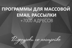 Напишу программу для работы с файловой системой 27 - kwork.ru