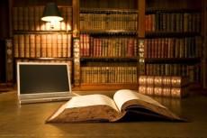 напишу роман, рассказ или повесть в любом жанре 3 - kwork.ru