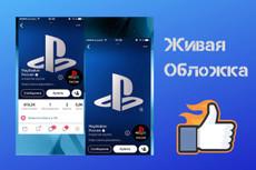 Поставщики одежды. Бонус +обучение 10 - kwork.ru
