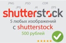 Сайт на WordPress под ключ. Landing page, блог, интернет-магазин 4 - kwork.ru