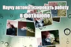 Проконсультирую на тему использования колл-центра для ускорения продаж 3 - kwork.ru
