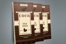 Поздравительный дизайн этикеток на напитки, шоколад и подобное 17 - kwork.ru