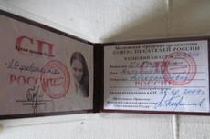 напишу письмо от Деда Мороза для Вашего ребенка 10 - kwork.ru
