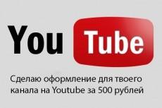 Перевод 30-40 мин аудио или видео в текст 3 - kwork.ru