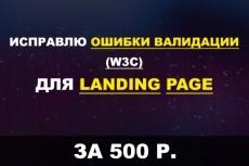 Сжатие изображения без потери качества 3 - kwork.ru