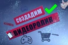 сделаю видеофильм 4 - kwork.ru