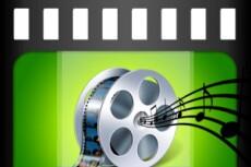 Озвучка рекламного аудио-ролика для радио, торгового центра 16 - kwork.ru