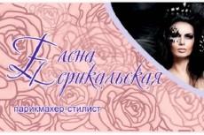 Разработка дизайн-макетов для стендов 7 - kwork.ru