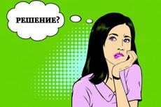Создам персонажа для Вашего блога по Вашей фотографии 31 - kwork.ru