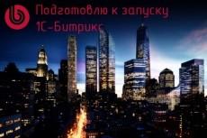 сверстаю страницу 3 - kwork.ru