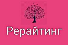 Переведу в текст аудио и видео запись 4 - kwork.ru