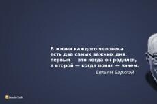 Напишу оригинальное тематическое поздравление в стихах 14 - kwork.ru
