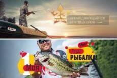 Нарисую аватар или обложку для ВК 9 - kwork.ru