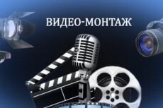 Уберу фон с картинок, обработаю фото 9 - kwork.ru