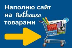 90 грамотных комментариев для вашего сайта 22 - kwork.ru