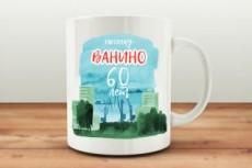 Дизайн и верстка буклета 17 - kwork.ru