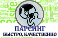 Продам скрипт AcyMailing_Enterprise 12 - kwork.ru