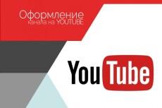 Создам и отрисую ваш логотип за кратчайшее время 8 - kwork.ru