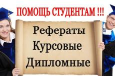 Набор текста быстро в срок 6 - kwork.ru