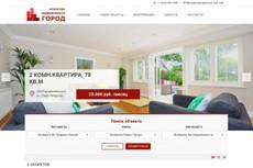 Продам сайт по выдаче займов, кредитов + бонус 41 - kwork.ru