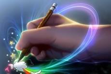 Напишу яркое поздравление 4 - kwork.ru