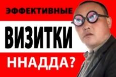Дизайн листовки, флаера 31 - kwork.ru