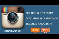 Соберу базу  5000 e-mail адресов по любому направлению 9 - kwork.ru