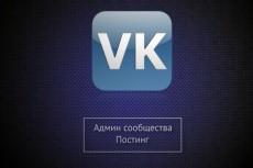 Скриншот всего сайта с прокруткой 8 - kwork.ru