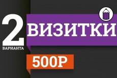Разработка логотипа 65 - kwork.ru