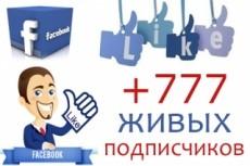 Набор текста до 10 000 символов 29 - kwork.ru