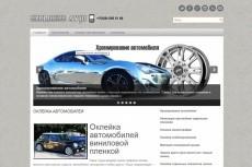 Рекламный видео ролик 4 - kwork.ru