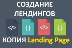 Создам сайт под ключ 4 - kwork.ru