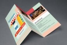 Сразу 2 макета листовки, флаера 40 - kwork.ru