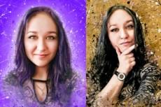 Дизайн фотоальбома из фотографий 50 - kwork.ru