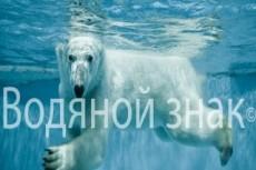 Выполню транскрибацию аудио или видео 11 - kwork.ru